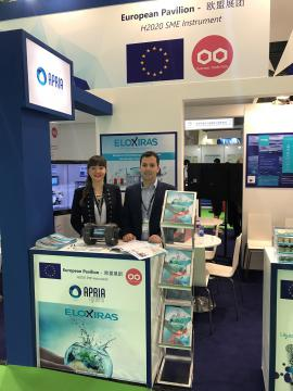 ELOXIRAS® in the IE Expo – Shanghai